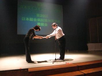 ベストポスター賞受賞吉田さん
